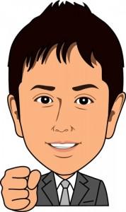 村田克也税理士公認会計士事務所さん